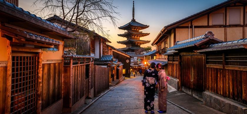 Kyoto masthead
